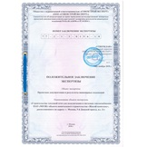 Строительство тепловой сети для подключения к системам теплоснабжения ПАО МОЭК (Москва, 5-й Донской проезд, вл. 21)