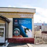 Капитальный ремонт корпуса №22 Хранилище продукта цех 51 ОП Винтай ПАО ОДК-Кузнецов