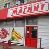 Проектирование универсальных магазинов