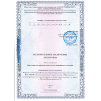 Строительство тепловой сети для подключения к системам теплоснабжения ПАО МОЭК (Москва, Жуков проезд, вл.21)