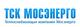 """ООО «Строй-Проект» выиграло тендер ООО """"ТСК МОСЭНЕРГО"""""""