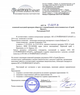 ООО «Строй-Проект» прошел плановую проверку в НП «СТРОЙПРОЕКТГАРАНТ»